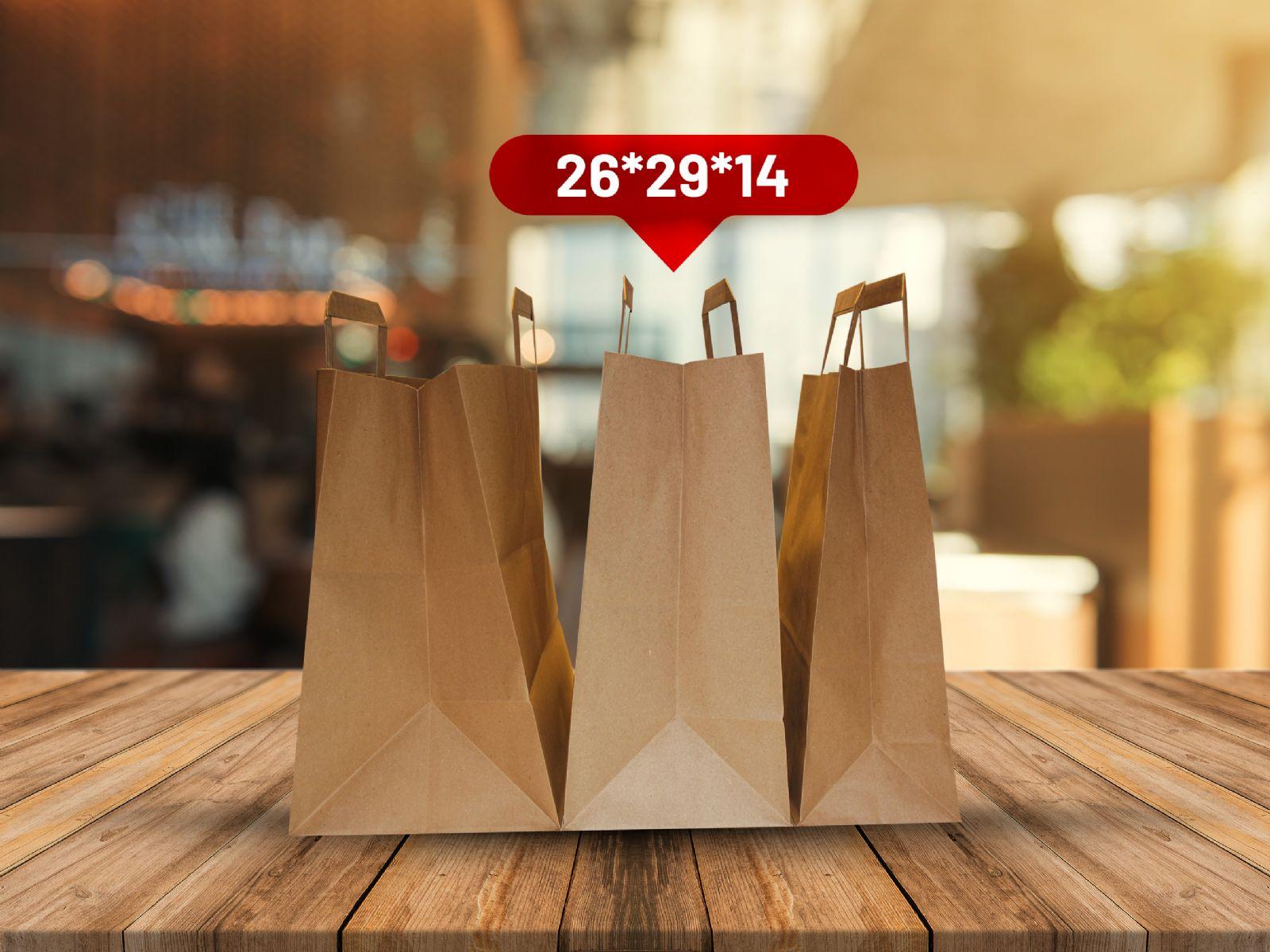 Kraft bags: 26*29*14